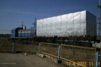 Транспортировка платформы ПО территории АЭС