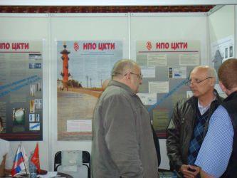 """Выставка """"КОТЛЫ и ГОРЕЛКИ - 2010"""""""