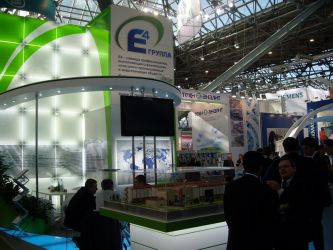 Сотрудники ОАО «НПО ЦКТИ» приняли активное участие в работе выставки и конференции Russia Power 2011