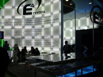 ОАО «НПО ЦКТИ» приняло участие в выставке и конференции  Russia Power 2012  и Hydro Vision Russia 2012