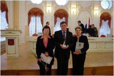 НПО ЦКТИ заняло 1 место в конкурсе на соискание премии Правительства Санкт – Петербурга по качеству за 2012 год