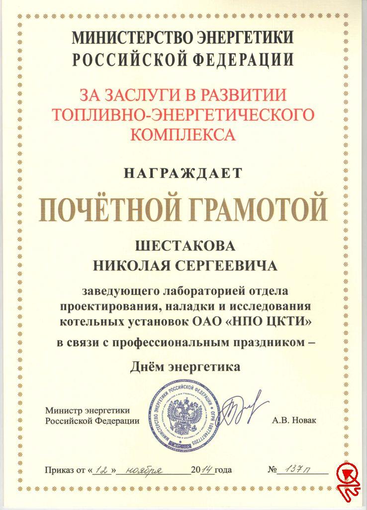 Подарочные сертификаты город уссурийск