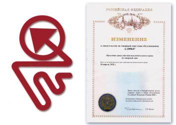 ОАО «НПО ЦКТИ» получило подтверждение продления срока действия исключительного права на товарный знак до 10 апреля 2028г.