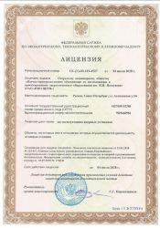 ОАО «НПО ЦКТИ» получило лицензии на эксплуатацию и вывод из эксплуатации ядерных установок