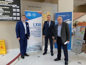 From September 24 to 25, employees of NPO CKTI took part in the LXVI scientific and technical session on the problems of gas turbines and combined cycle plants